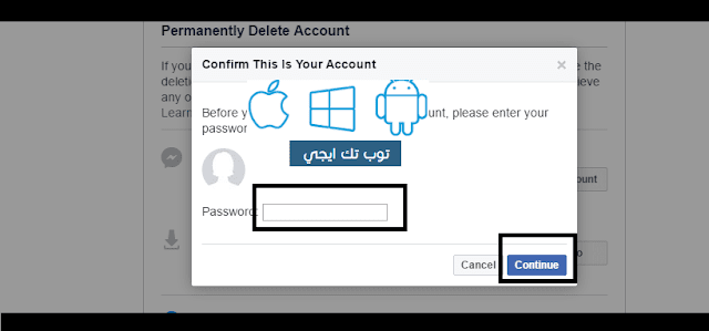 شرح طريقة حذف حساب الفيس بوك نهائيا delete facebook account
