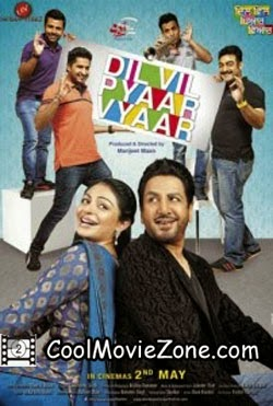 Dil Vil Pyaar Vyaar (2014) Punjabi Movie