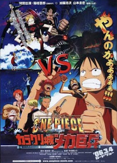 One Piece Movie 07 - The Giant Mechanical Soldier of Karakuri Castle