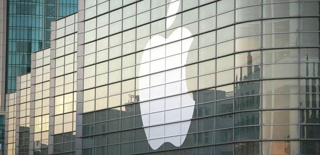 Si Apple no crea una puerta trasera en iOS el FBI quiere el código fuente