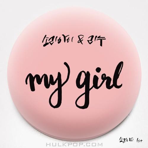 SORIAI & LEENU – My Girl – Single