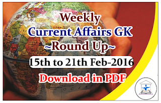 Weekly Current Affairs GK Round Up15th to 21st Feb 2016