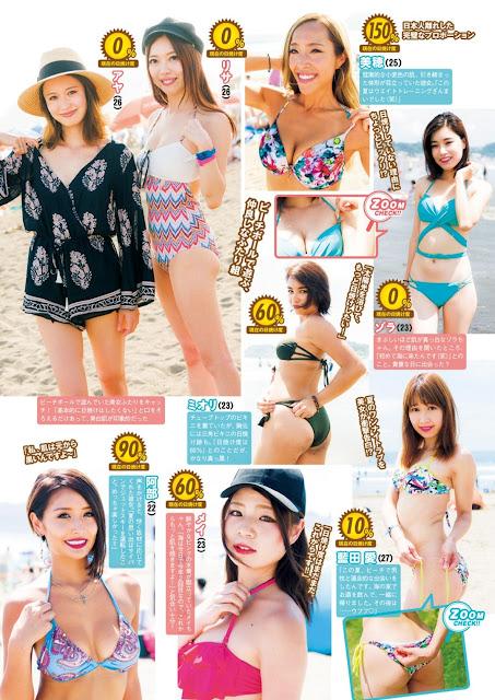 真夏の美女 Shin Natsu no Bijou Weekly Playboy No 38 2017 Pics