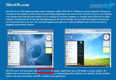 احفظ ملفاتك وقم بفتحها فى أى مكان عبر الانترنت على شكل حاسوب