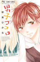 Danshi Gokoro