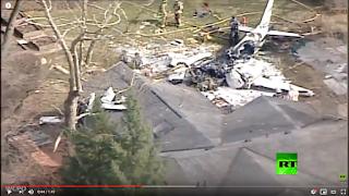 سقوط طائرة على أحد المنازل بولاية أوهايو الأمريكية