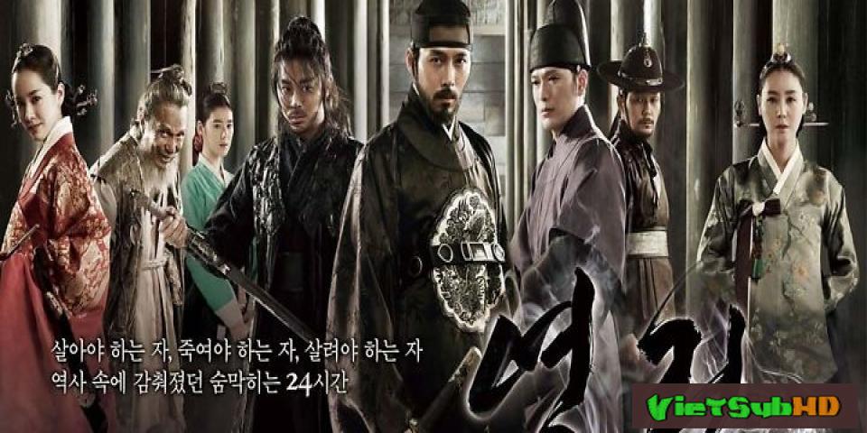 Phim Cuồng Nộ Bá Vương VietSub HD | The Kings Wrath 2014