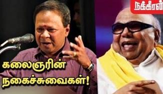 Mohana Sundaram Funny Speech | Kalaingar Comedy Sense