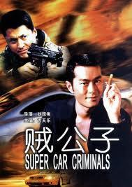 Xem Phim Tặc Công Tử 2000