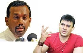 Ranjan Ramanayake, Mahindananda Aluthgamage Exchange Blows Outside Parliamentary Chamber