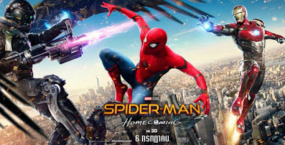 Spider-man: Homecoming Banner Poster 1