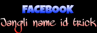 Make Facebook Jungli Name I'd Full Tutorial