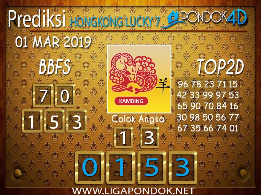 Prediksi Togel HONGKONG LUCKY7 PONDOK4D 01 MARET 2019