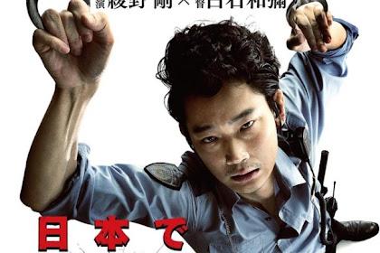 Sinopsis Twisted Justice / Nihon de Ichiban Warui Yatsura (2016) - Japanese Movie
