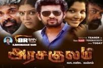 Arasakulam 2017 Tamil Movie Watch Online