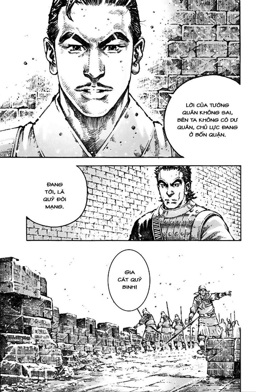 Hỏa phụng liêu nguyên Chương 493: Gia Cát quỷ binh trang 8