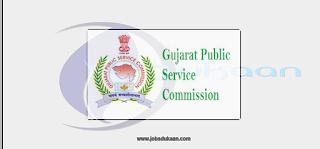 Gujarat Public Service Commission (GPSC) 1