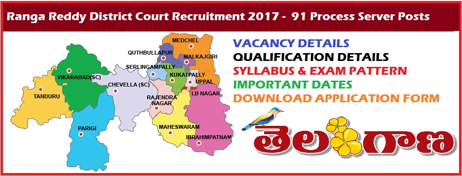 RangaReddy-RR-District-Court-Recruitment-2017-District-and-Sessions-Court-Rangareddy-91-Process-Server-Posts