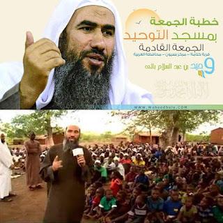 Satu Kampung Masuk Islam Karena Sebuah Hadits