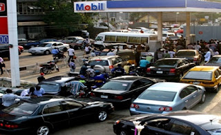 BREAKING: FUEL Scarcity: PENGASSAN Suspends Strike