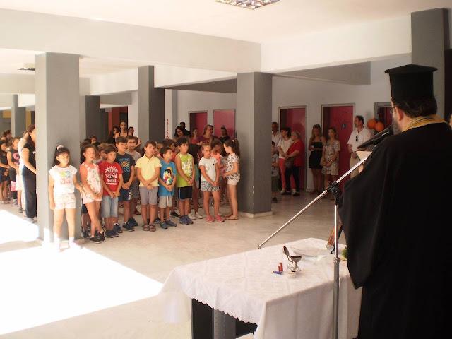 Ξεκίνησε το πρόγραμμα «Κατασκήνωση στην Πόλη» του Δήμου Λαρισαίων
