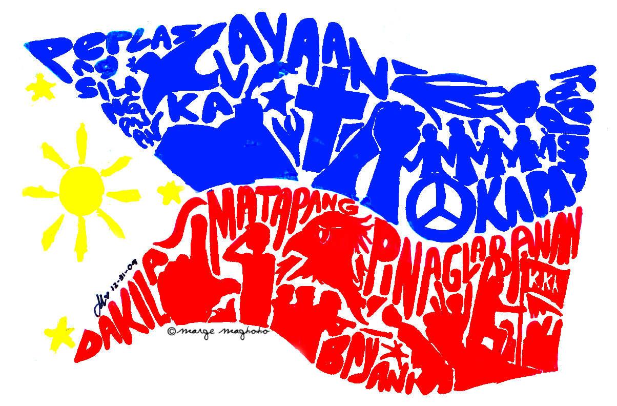 tatag ng wikang filipino essay