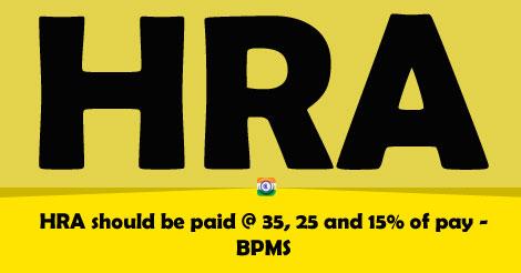 HRA BPMS
