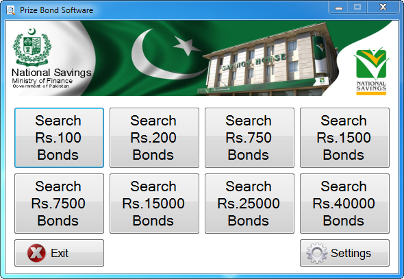 Prize Bond Searching Software (2015) - Saqibsoftwares.com