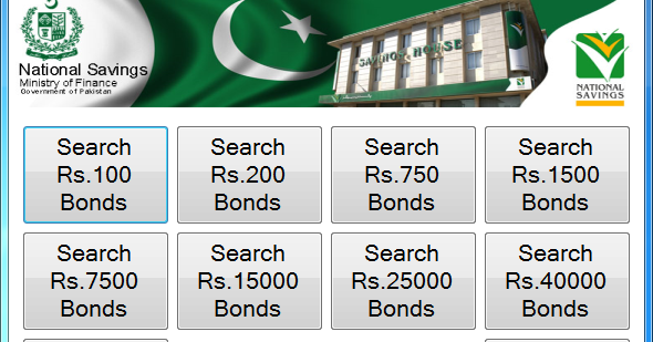 Download Prize Bond Draw Searching Software Pakistan 2015 | Saqib