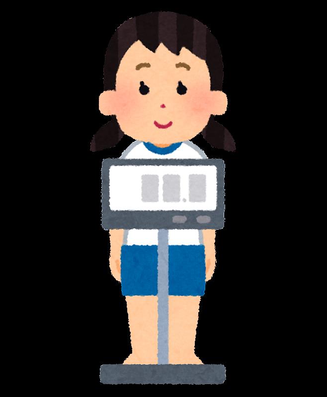 体重測定のイラスト女の子デジタル かわいいフリー素材集 いらすとや