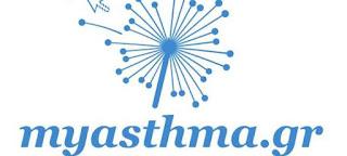 http://freshsnews.blogspot.com/2017/05/3asthma-mia-pathisi-me-syneheis-prokliseis.html