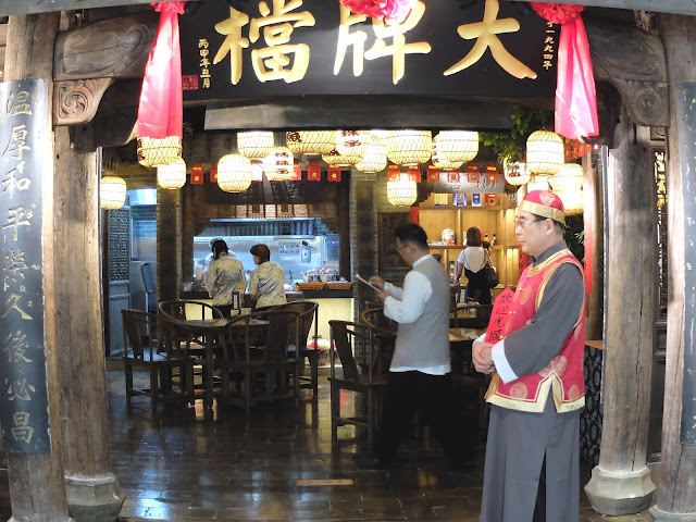 南京大牌檔 Nanjing Da Pai Dang Shop Front - The Best of China's Favourite Restaurant (Plaza Singapura)