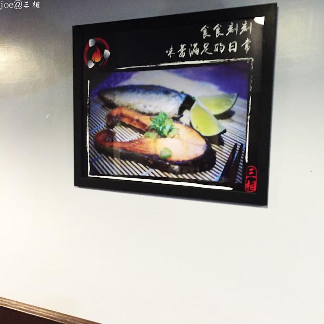 IMG 3963 - 【台中美食】小資族注意!!!『三相鐵板燒肉飯』陪同您抗漲!!!讓你五十元也能吃到鐵板料理!!!!! @鐵板燒肉飯@鐵板鮭魚@鐵板牛肉@鐵板料理@銅板美食