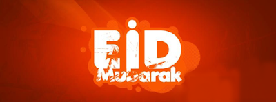 Eid ul Adha Wishes – Eid ul Adha 2019 Wishes (EID Mubarak 2019) 4