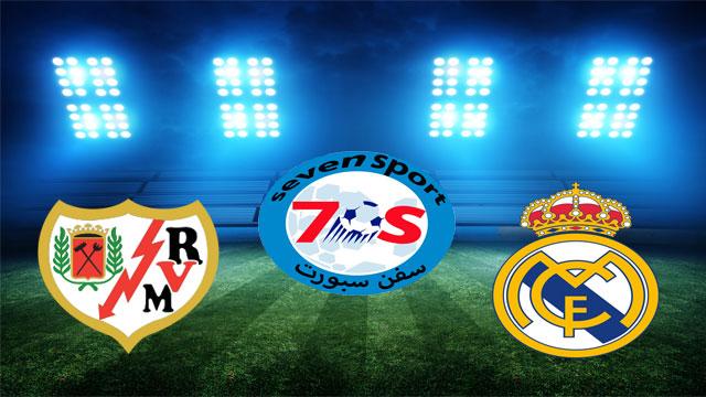موعدنا مع مباراة ريال مدريد ورايو فاليكانو بتاريخ 28/04/2019 الدوري الاسباني الممتاز