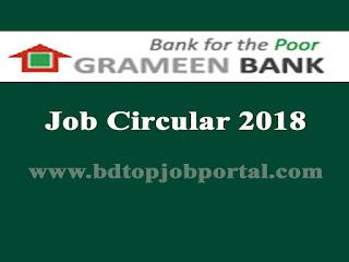 Grameen Bank Apprenticeship Center Manager Job Circular 2018