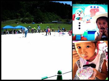 六甲山真夏の雪まつり
