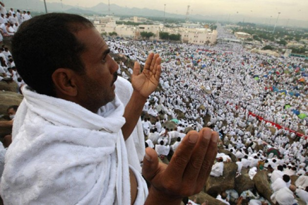 What Is The Day Of Arafah?