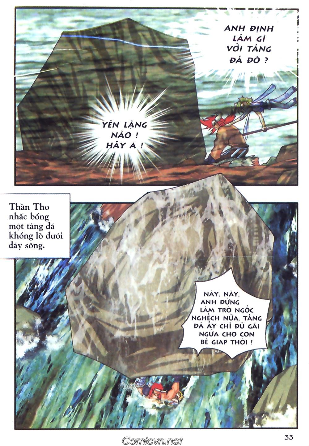 Thần thoại Bắc Âu - Chapter 40: Dì Grit tốt bụng - Pic 34