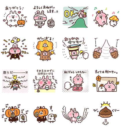 Kanahei's Piske & Usagi Autumn Stickers