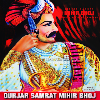 raja bhoj history in hindi pdf