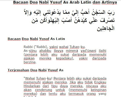 Bacaan Doa Nabi Yusuf As Arab Latin dan Artinya