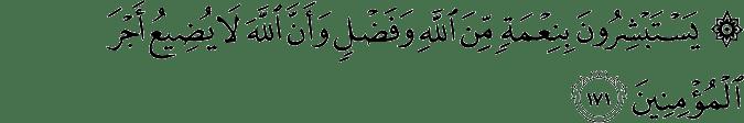Surat Ali Imran Ayat 171
