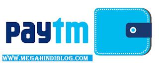 http://www.megahindiblog.com/