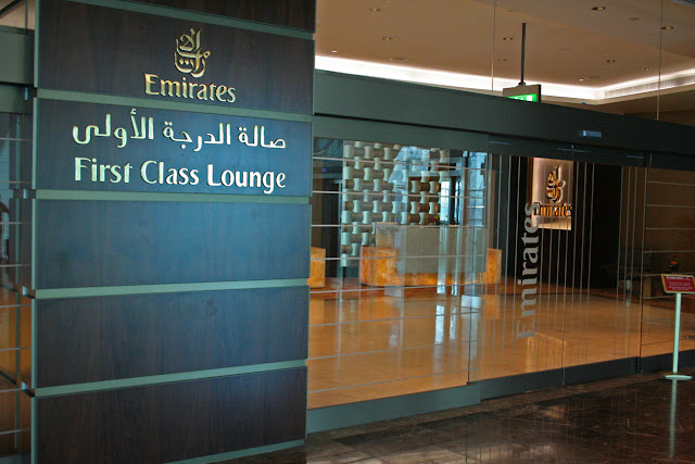 Entrance to Emirates First Class Lounge, Concourse A, Dubai International (DXB)