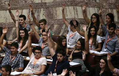Δύο μαθητές από τη Θεσπρωτία τακτικοί έφηβοι βουλευτές στη ΚΒ΄ Σύνοδο της Βουλής των Εφήβων