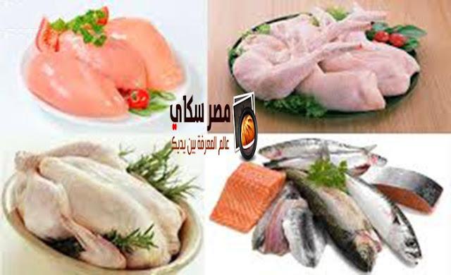 طرق الكشف على صحة اللحوم والدواجن والأسماك