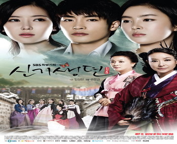 series-End ซีรีย์เกาหลี Soundtrack บรรยายไทย พากษ์ไทย: [SubThai] New