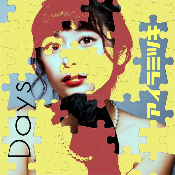 [Single] アイラミツキ - Days (2016.03.23/RAR/MP3)