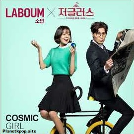 Download Park So Yeon - Cosmic Girl (OST Jugglers Part.1) Mp3